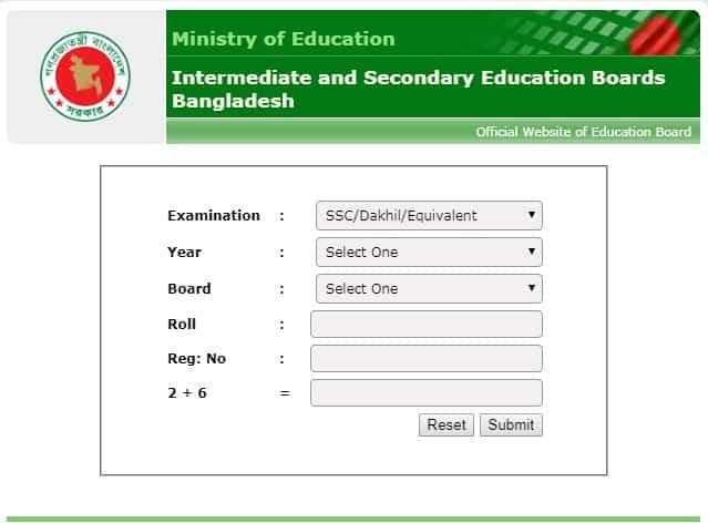 SSC Result 2019 Mark Sheet-মার্কশীটসহ রেজাল্ট দেখুন