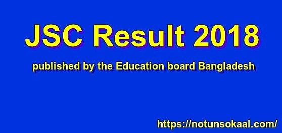 JSC Result 2018 (Published Here)