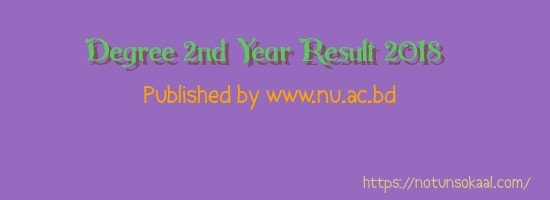 Degree 2nd Year Result 2018