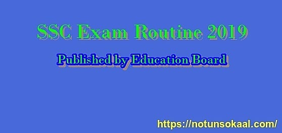 SSC Exam Routine 2019