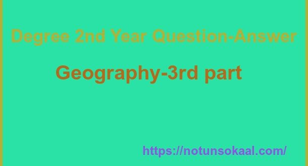 degree 2nd year question-geography