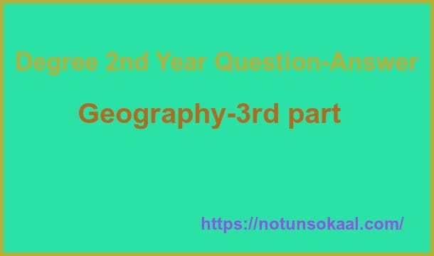 degree 2nd year question-answer 2019-Geography 3rd part