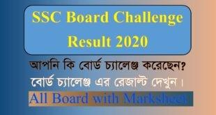 SSC Board Challenge Result