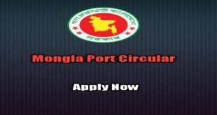 Mongla Port JOB Circular