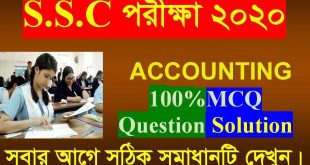 ssc accounting question answer 2020