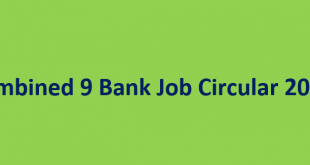 Combined 9 Bank Job Circular 2020
