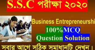 SSC Business Entrepreneurship aNSWER 2020