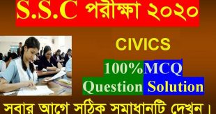SSC Civics MCQ answer 2020