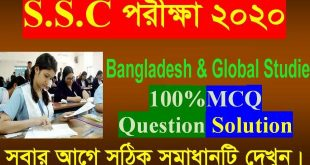 Bangladesh And Global Studies Question Solution 2020