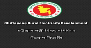 Chittagong Rural Electricity JOB CIRCULAR