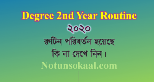 Degree 2nd Year Routine 2020