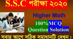 SSC Higher Math Question Solution 2020