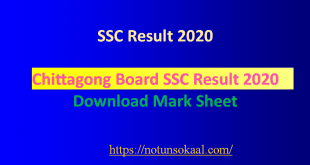 SSC Result 2020 Chittagong Board