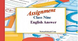 Class 9 English Assignment Answer