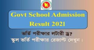 Govt School Admission Result 2021