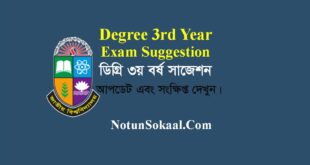 degree 3rd year suggestion
