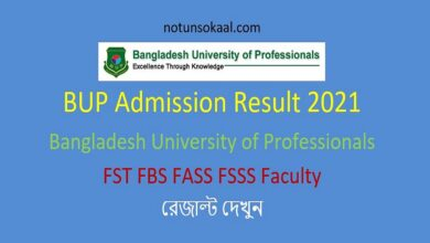 bup result 2021